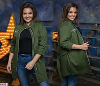 Куртка парка женская демисезонная джинс-коттон 48-58 размеров