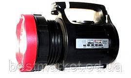 Ручной Аккумуляторный Фонарь с FM Радиоприемником Wimpex WX - 2980 Фонарь Переносной