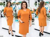 Красивое платье женское демисезонное трикотажное 48-58 размеров, 5 ветов