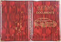 Глянцевая обложка на водительские документы цвет красный