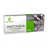 Марганець активний № 40 таблетки по 0,5 г