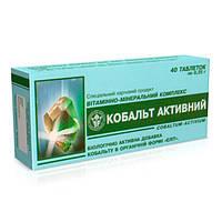 Кобальт активний № 40 таблетки