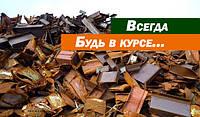 Слишком много вывозят... В Украине дефицит металлолома