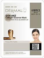Тканевая маска с змеинным пептидом Dermal