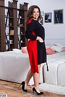 Платье женское двухцветное весеннее ассиметричное  софт 48-54 размеров, 2 цвета
