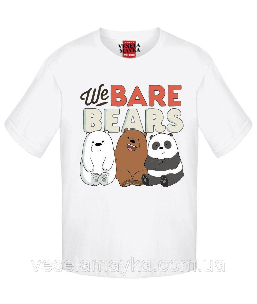 Футболка We bare bears (Мы обычные медведи)