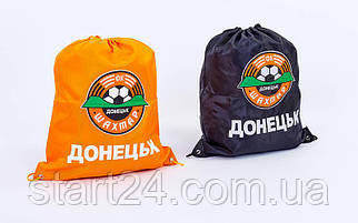 Рюкзак-мешок GA-2031 ШАХТЕР (PL, р-р 40х50см, оранжевый, черный)