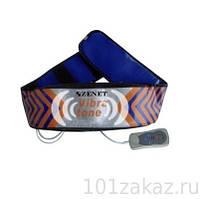 Пояс сауна для похудения Днепропетровск ZENET TL-2006S-C