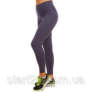 Лосины для фитнеса и йоги VSX CK5525-GR (лайкра, р-р S-L-42-48, графит)