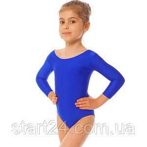 Купальник гимнастический с длинным рукавом из бифлекса Lingo CO-2473 (р-р S-L, рост 110-154см, синий)