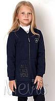 Детский стильный кардиган на девочку Mevis 3088 Размеры 122 - 146  Супер качество!