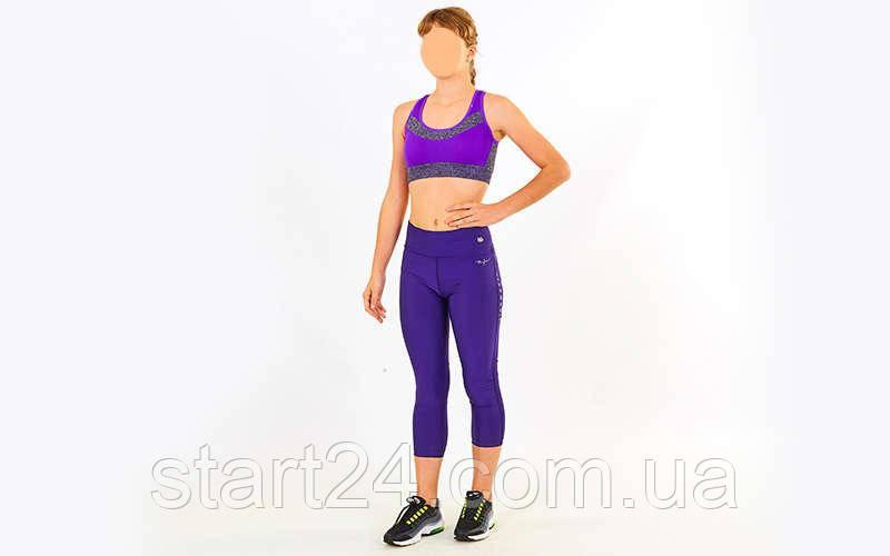 Топ для фитнеса и йоги CO-0227-4 (лайкра, M-L-40-48, серый-фиолетовый)