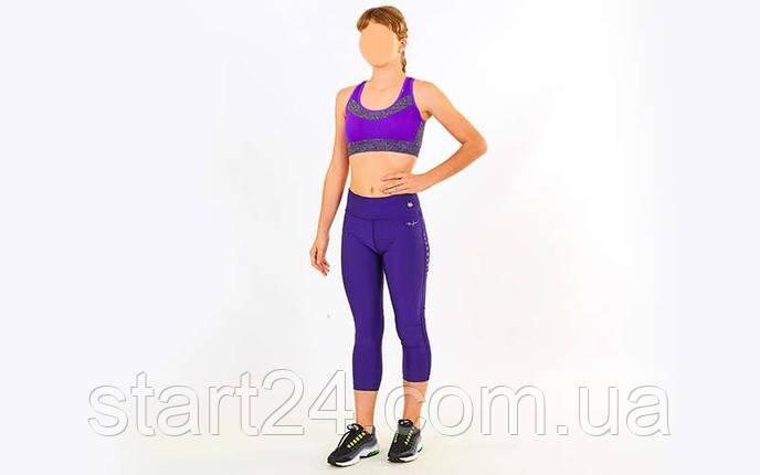 Топ для фитнеса и йоги CO-0227-4 (лайкра, M-L-40-48, серый-фиолетовый), фото 2