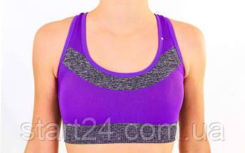 Топ для фитнеса и йоги CO-0227-4 (лайкра, M-L-40-48, серый-фиолетовый), фото 3
