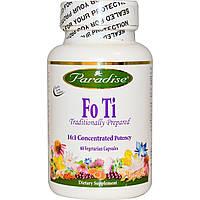 Горец многоцветковый Paradise Herbs 500 мг 60 капсул