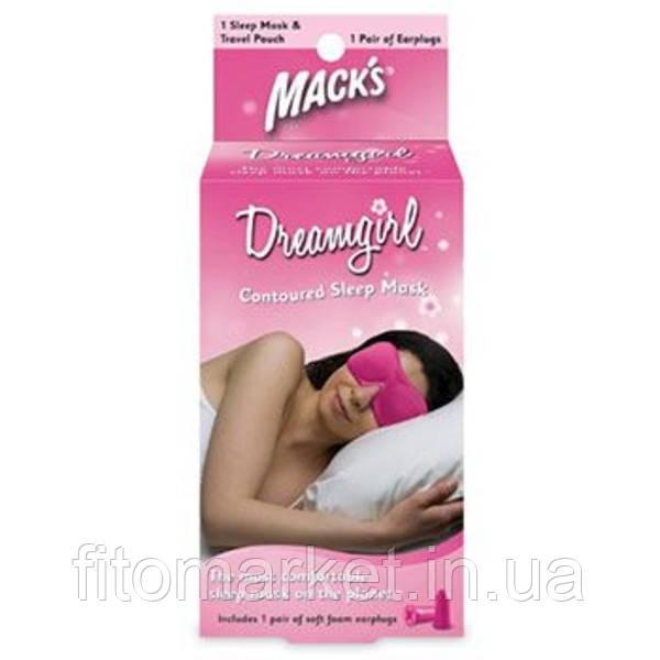 Маска для сна розовая с берушами + дорожный мешок