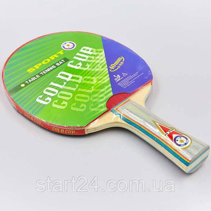 Ракетка для настольного тенниса 1 штука GOLD CUP 039A (древесина, резина)