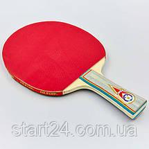 Ракетка для настольного тенниса 1 штука GOLD CUP 039A (древесина, резина), фото 2