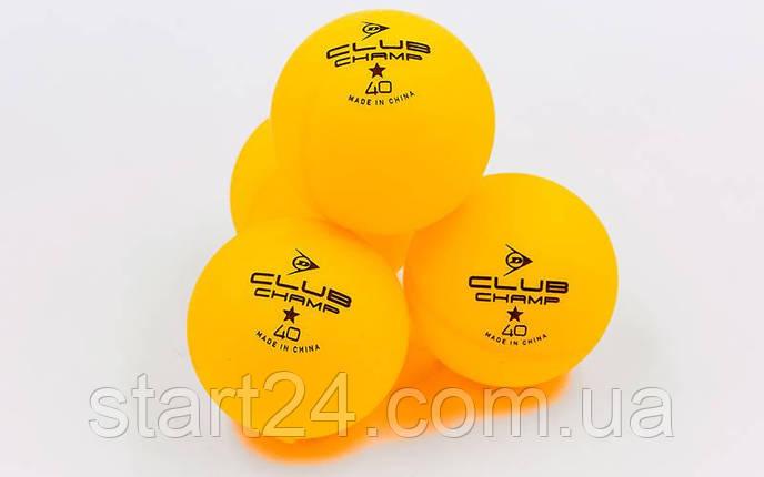 Набор мячей для настольного тенниса 6 штук DUNLOP MT-679175 1star CLUB CHAMP (пластик, d-40мм, оранжевый), фото 2