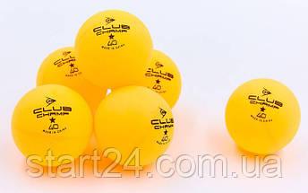 Набор мячей для настольного тенниса 6 штук DUNLOP MT-679175 1star CLUB CHAMP (пластик, d-40мм, оранжевый), фото 3