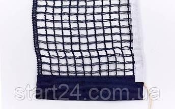 Сетка для настольного тенниса с клипсовым креплением MARSHAL MF-NET-LLL (металл, NY, PVC чехол), фото 2