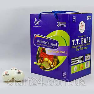 Набор мячей для настольного тенниса 100 штук в цветной картонной коробке BUT MT-8396 3star (d-40мм, белый, желтый) Replica