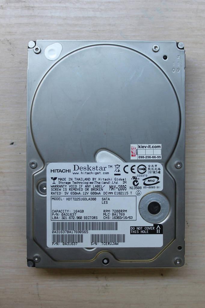 "Жесткий диск HGST HDT722516DLA380 160GB  3.5"" Б/У"