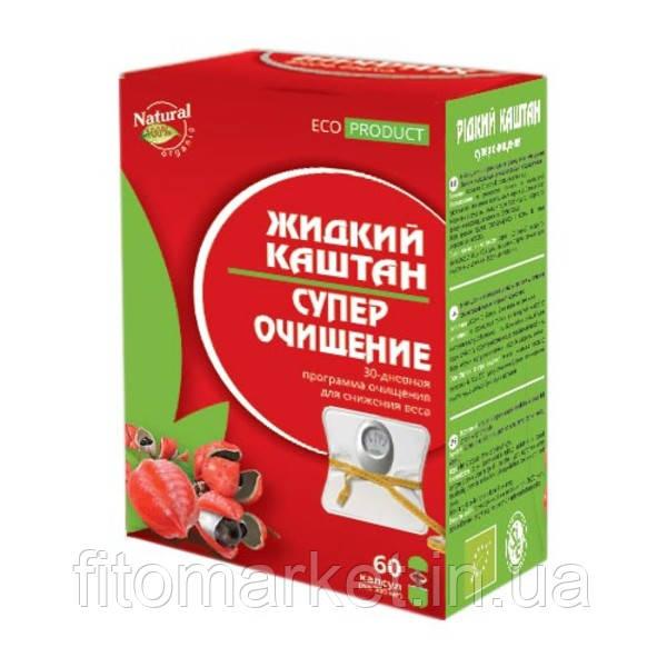 Диетическая добавка Жидкий Каштан Супер Очищение капсулы №60 по 300 мг