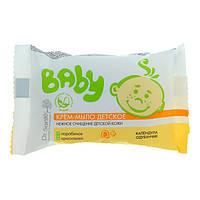 Dr.Sante Baby крем-мыло детское Календула, одуванчик 90 г