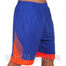 Форма баскетбольна чоловіча LD-8017-4 (PL, р-р L-5XL 160-190, синій-оранжевий), фото 2