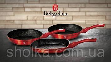 Набор сковородок Berlinger Haus Metallic Line BURGUNDY Edition BH 1289N 3 предмета 20/24/28 см