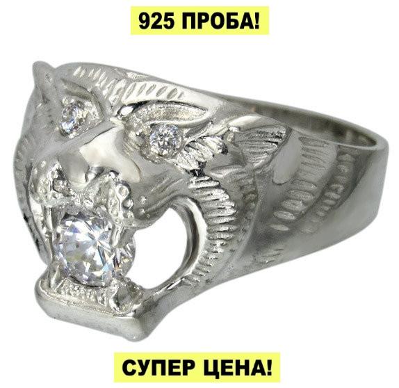 """Серебряный перстень с фианитом """"Оскал Тигра"""""""