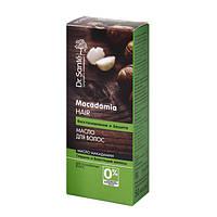 Dr.Sante Macadamia Hair масло для волосся 50 мл