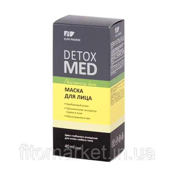 Elfa Pharm Detox Med маска для лица 40 мл