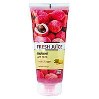 Fresh Juice пилинг для тела Личи и Имбирь 200 мл