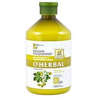 O Herbal бальзам-кондиціонер для кучерявого і неслухняного волосся 500 мл
