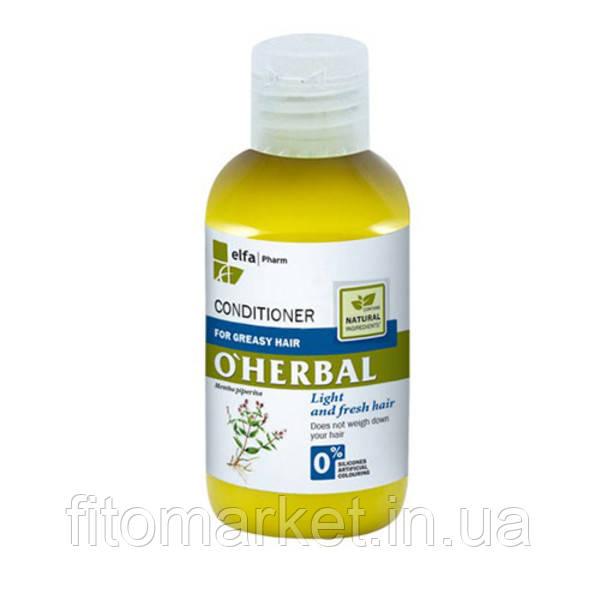 O'Herbal бальзам-кондиционер для жирных волос 75 мл