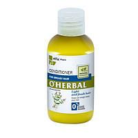O Herbal бальзам-кондиціонер для жирного волосся 75 мл