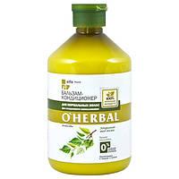 O Herbal бальзам-кондиціонер для нормального волосся для щоденного використання 500 мл