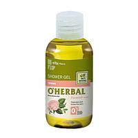 O Herbal гель для душу Тонізуючий 75 мл