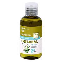 O Herbal гель для душу Зволожуючий 75 мл