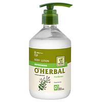O'Herbal лосьон для тела Освежающий 500 мл