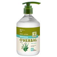 O'Herbal лосьон для тела Увлажняющий 500 мл