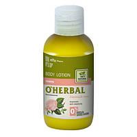 O Herbal лосьйон для тіла Тонізуючий 75 мл