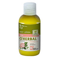 O'Herbal лосьон для тела Тонизирующий 75 мл