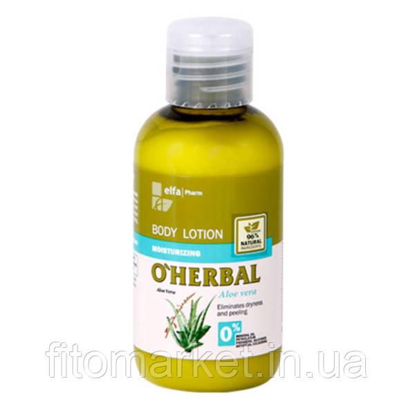 O'Herbal лосьон для тела Увлажняющий 75 мл