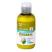 O Herbal лосьйон для тіла Зволожуючий 75 мл