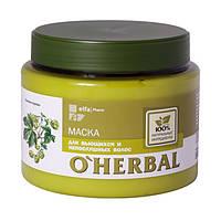 O'Herbal маска для вьющихся и непослушных волос 500 мл