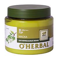 O'Herbal маска для нормальных волос 500 мл