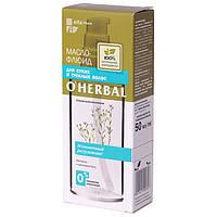 O Herbal масло-рідина для сухих і тьмяного волосся 50 мл